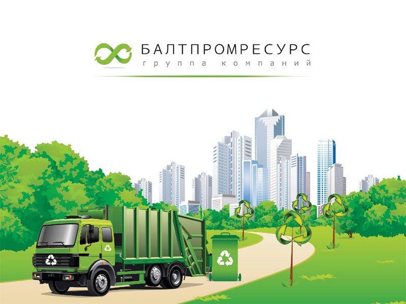 baltprom