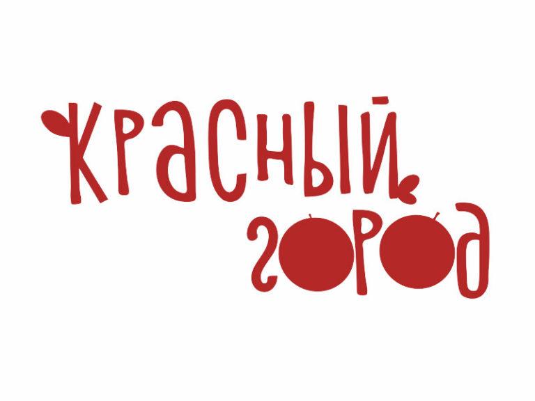 krasn-gorod