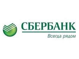 sber-logo