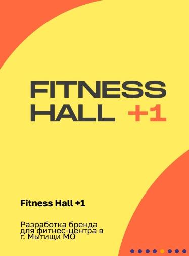 Fitness Hall +1